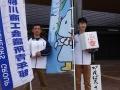 柳川駅前での募金風景