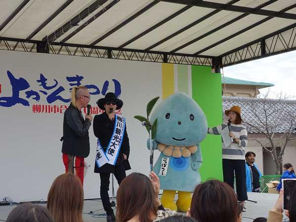 tatsuoさんの観光大使任命式。
