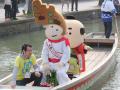 photo-yuru2015-012.png