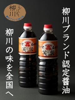森山醸造食品_001