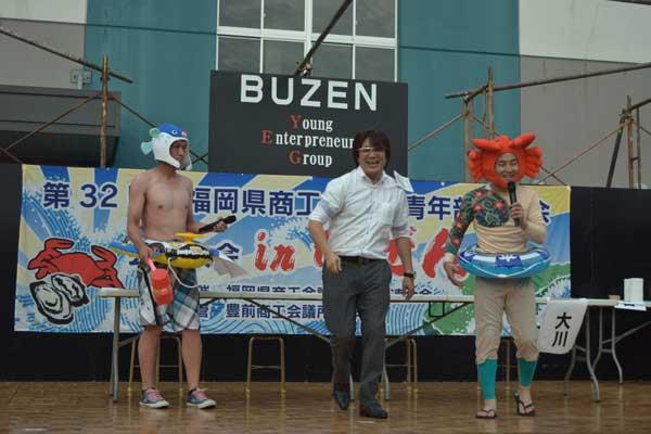 2016-09-03buzen_ume